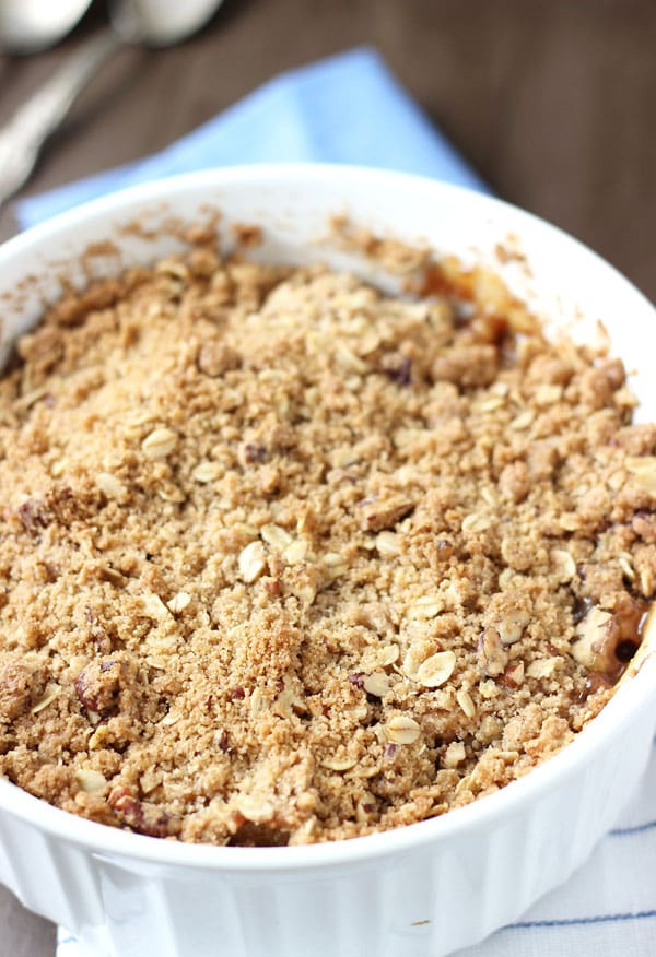 Apple Cardamom Crisp - warm spiced baked apples are topped with a toasty oat streusel for this perfect fall dessert!
